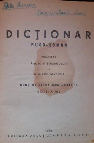Serghievschi Martisevscaia Dictionar ruso-roman