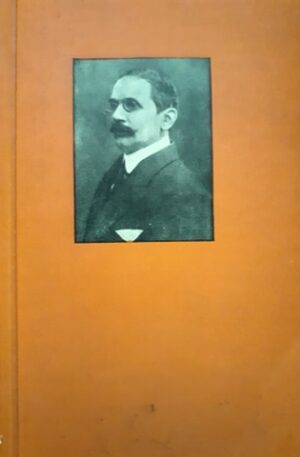 Mircea V. Babes, I. Igirosianu Babes