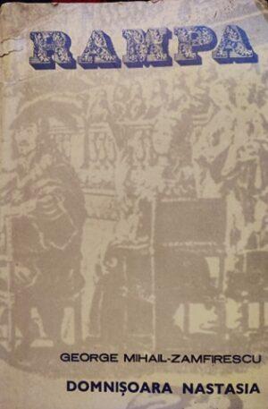 George Mihail Zamfirescu Domnisoara Nastasia