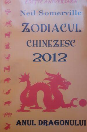 Neil Somerville Zodiacul chinezesc 2012