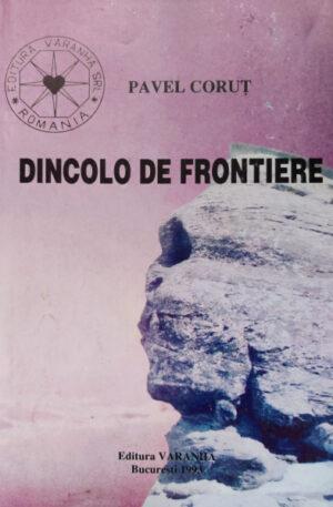 Pavel Corut Dincolo de frontiere