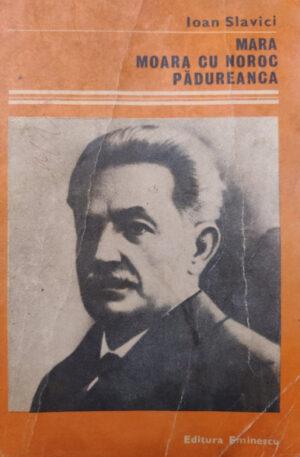 Ioan Slavici Moara cu noroc. Padureanca