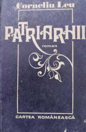 Corneliu Leu Patriarhii