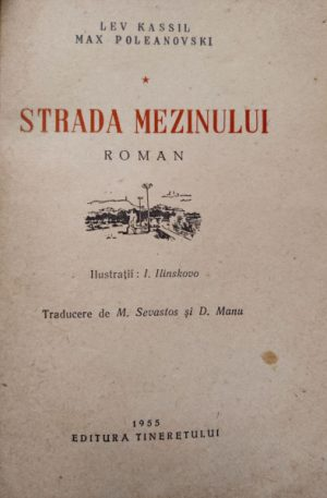 Lev Kassil, Max Poleanovski Strada Mezinului, vol. 1